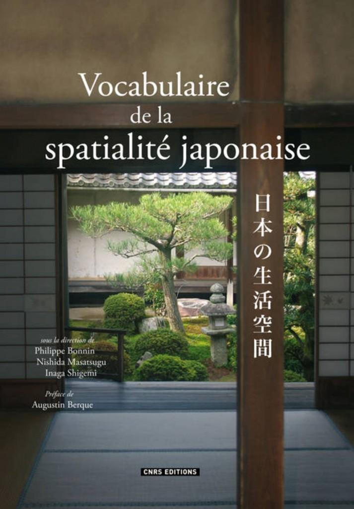 vocabulaire_spatialite_japonaise.jpg