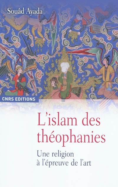 ayada_l_islam_des_theophanies.jpg