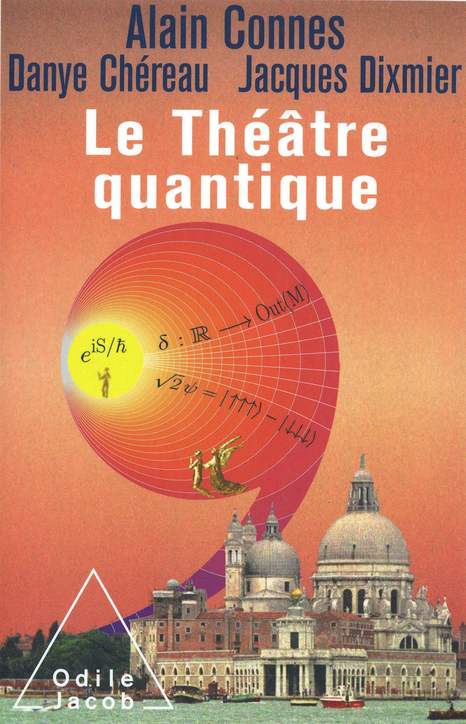 connes_theatre_quantique-2.jpg