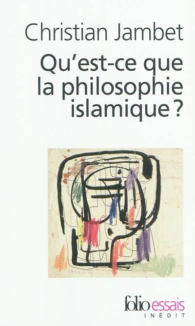 jambet_qu_est-ce_que_la_philosophie_islamique.jpg