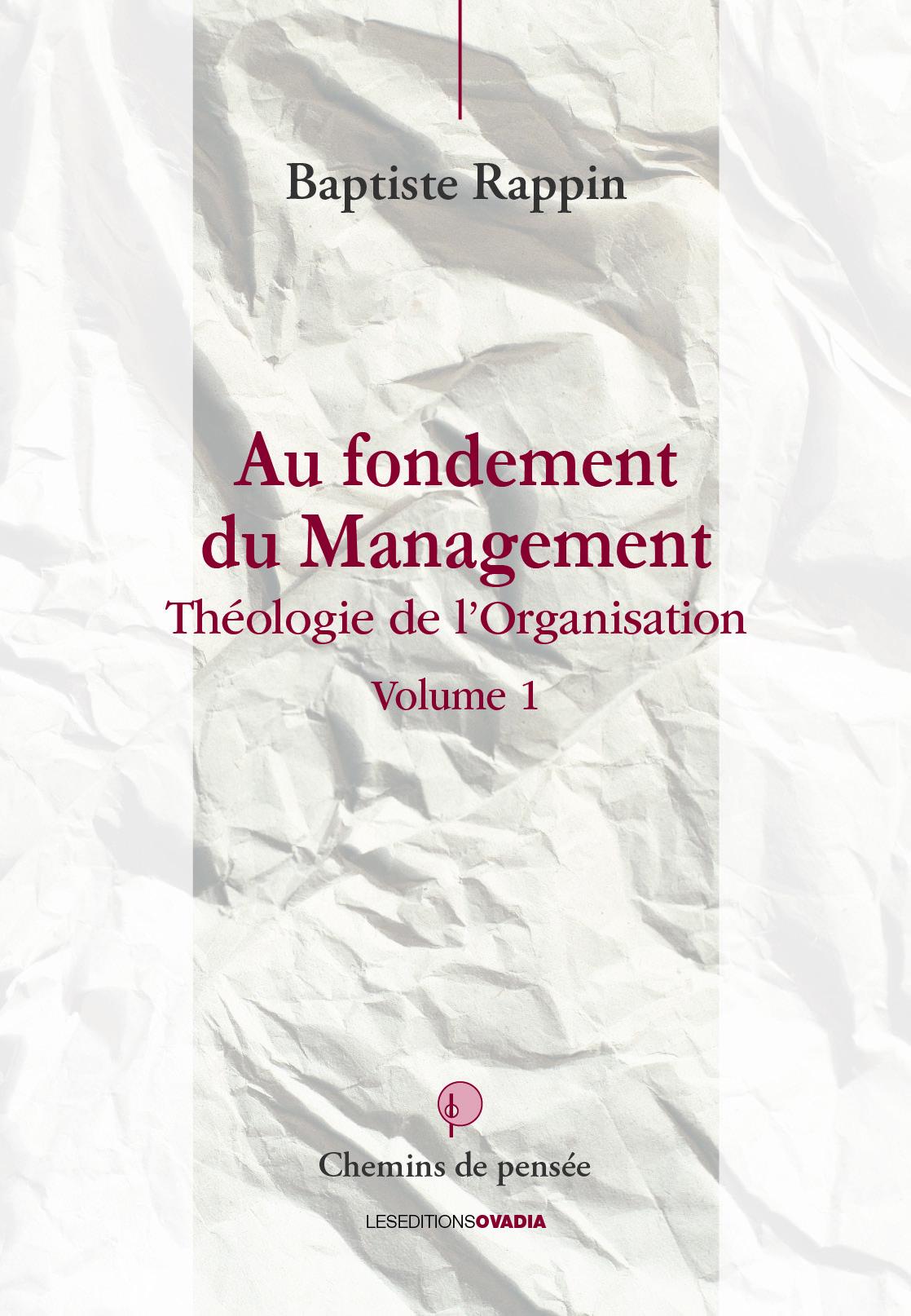rappin_au_fondement_du_management.jpg