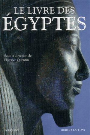 quentin_livre_des_egyptes.jpg